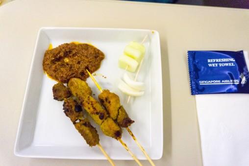 Appetizer - Chicken Satay
